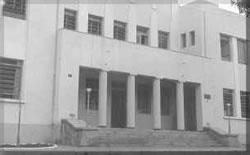 Antiga fachada do TCE
